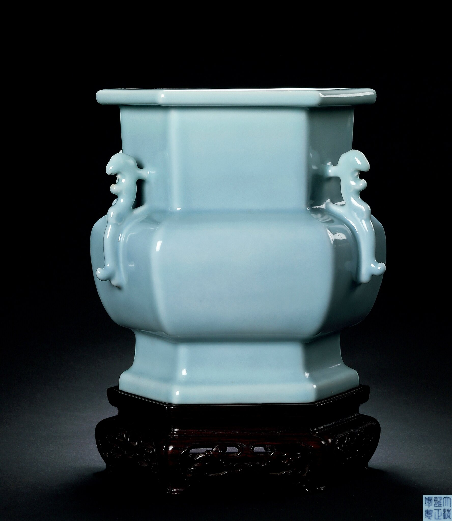 A Magnificent Imperial Blue-Glazed Hexagonal Vase with Four Dragon Handles, Mark and Period of Yongzheng, 1723 - 1735