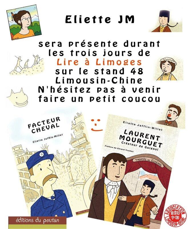 flyer lire à limoges 2014