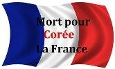 Mort pour la France Corée - MPA
