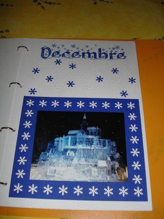 DSC07145