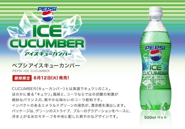 Pepsi Ice Cucumber