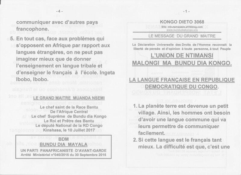 LA LANGUE FRANCAISE EN REPUBLIQUE DEMOCRATIQUE DU CONGO a