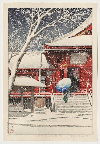 Clark Art Institute Acquires Japanese Woodblock Prints Collection