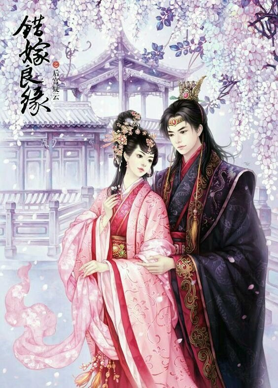 1718-18 couple chinois