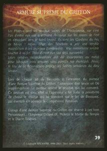 Garde Prétorienne - armure_supreme_du_griffon (artefact)