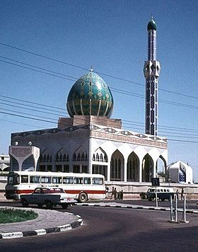 280px_1973_Baghdad_mosque
