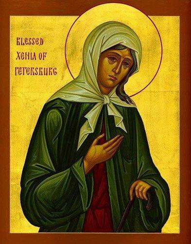 Bienheureuse Xenia de Saint Petersbourg