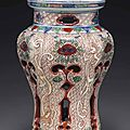 A rarewucaireticulated incense burner, late ming dynasty, 16th-17th century