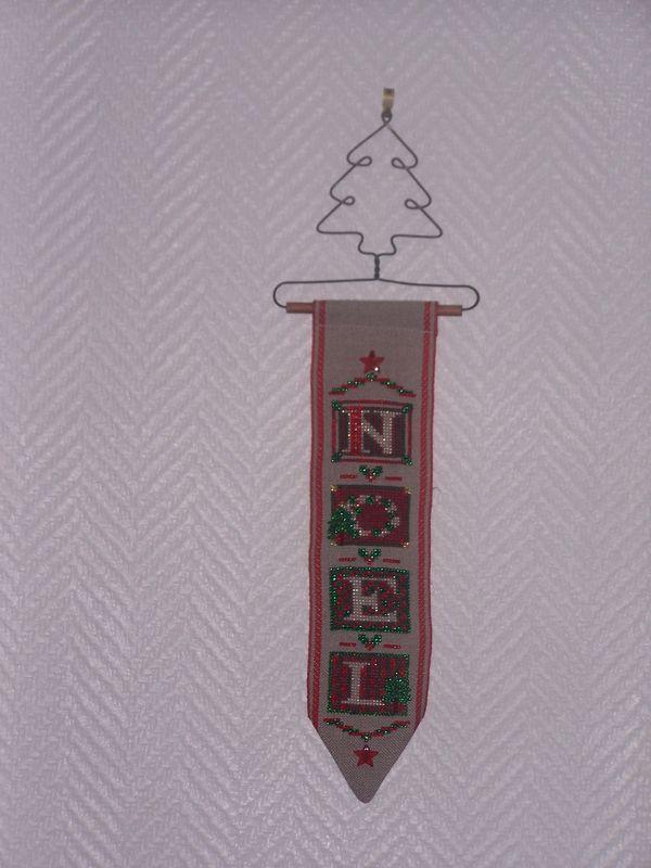 Bannière Noel de Mill Hill