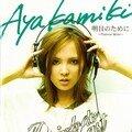 Aya Kamiki - Ashita no Tameni - Forever More front