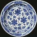 Ceramic dish with blue underglaze decoration. iran, 2nd half of 15th cent