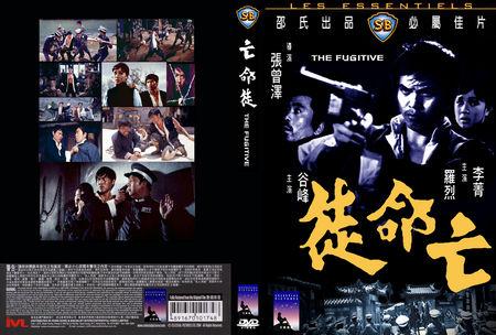 Fugitive1972_lo_lieh
