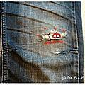 Reprisage de jean