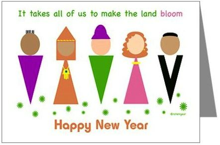 jewish_new_year_diversity_greeting_card