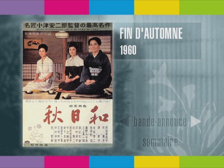 Film Japon Ozu Fin D Automne Affiche