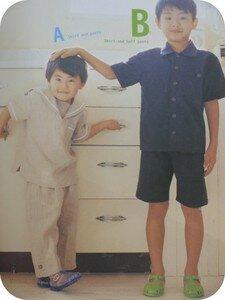 boys_clothes_2
