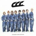 AAA - CCC -Challenge Cover Collection-
