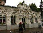 J8_PM_Serguiev_Possad_ex_Zagorsk__27_