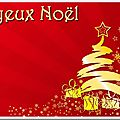 Windows-Live-Writer/3260858ff967_B2B9/image-joyeux-noel-2_thumb