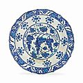 An Early Iznik Blue And White Pottery Dish.Ottoman Turkey, circa 1530 