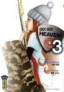 go_go_heaven_tome_3__8013174