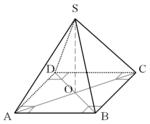 Pyramide_geometrie