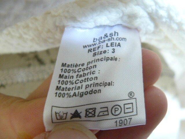 gilet bash parfetat coton T3 016