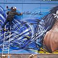 Mur de graffitis pour tahiti...