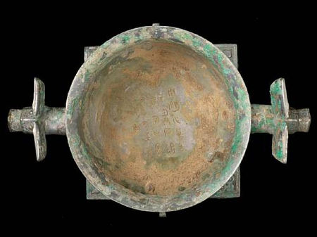 An_important_and_rare_archaic_bronze_ritual_offering_vessel__fangzuo_gui66