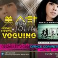 Honey trap's voguing competition: special site!