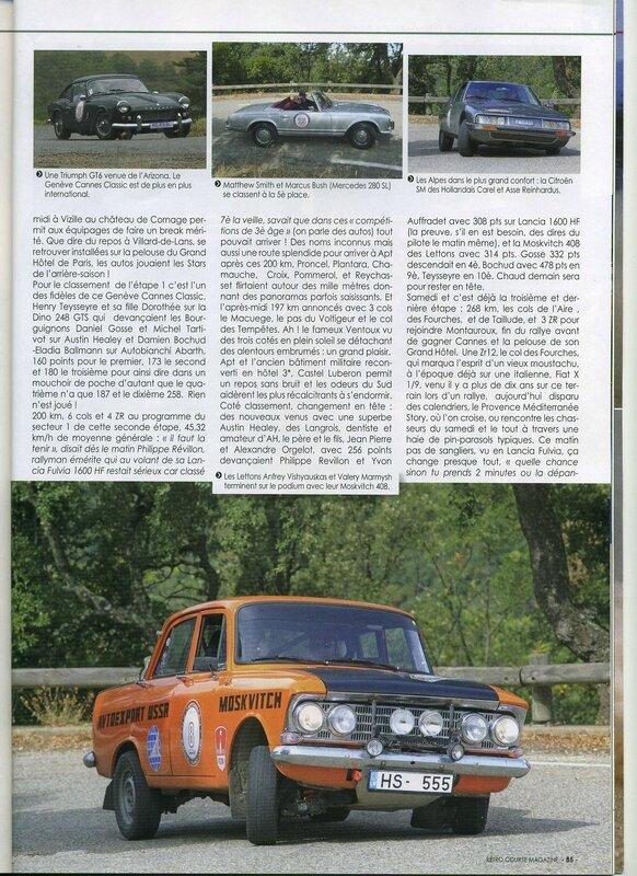 GCC 2016- Page4