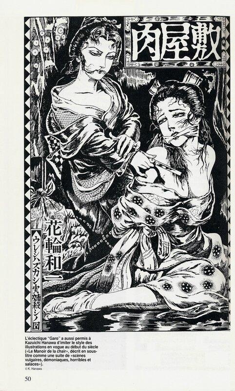 Canalblog Manga Hanawa019