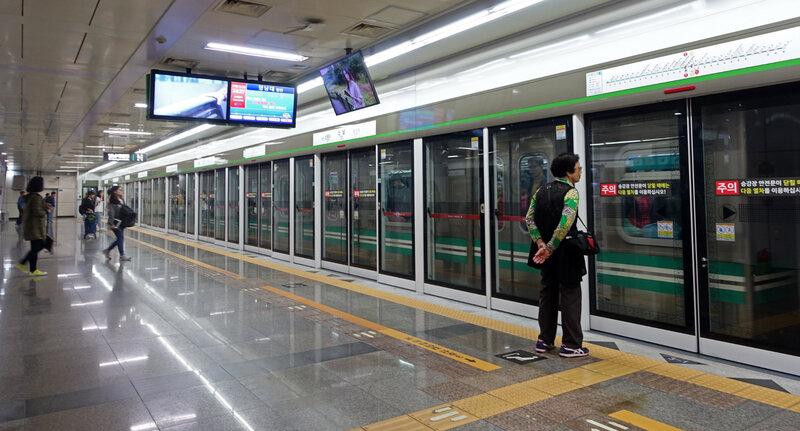 Metro Daegu