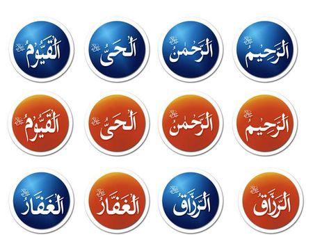 f_AllahNamesPm_0390acf