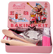Baking_kit_4c3efef3ed68d