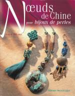 Noeuds-De-Chine-Pour-Bijoux-De-Perle