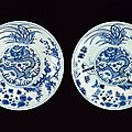 A fine pair of blue and white porcelain dishes, guangxu mark and of the period (1875-1908)