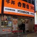 Yoshinoya et autres