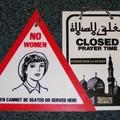 Souvenirs d'arabie