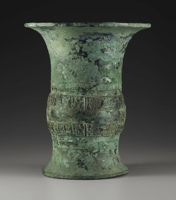 A bronze ritual wine vessel (zun), Early Western Zhou Dynasty, 11th-10th century BC