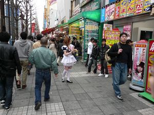Canalblog_Tokyo03_04_Avril_2010_Dimanche_004