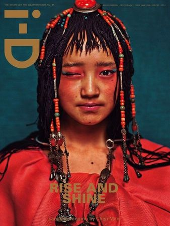 i-D-Magazine-Covers-Chen-Man-1
