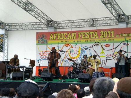 African Festa 080