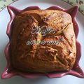 Muffin au chèvre et au miel, sans lait ni gluten