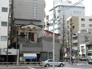 Tokyo03_Best_Of_13_Avril_2010_Mardi_185_Temple_Sengakuji_Tombe_47_Ronins