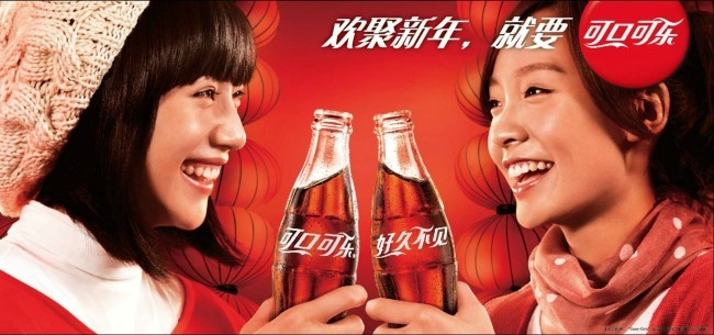 daxueconsulting_China_Coca-Cola-e1396861128286