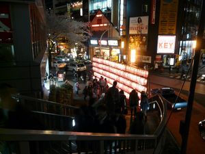 Canalblog_Tokyo03_03_Avril_2010_Samedi_037