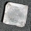Fluorite octaedre 457