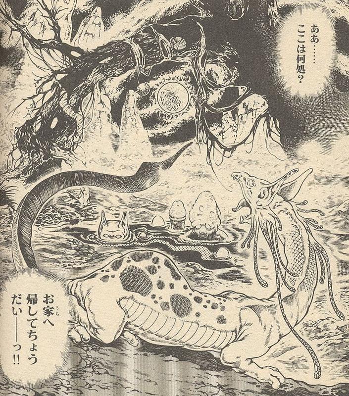 Canalblog Manga Urotsukidoji03 02