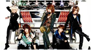 D=out NewLook